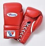 Winning Training Boxing Gloves 16oz (Red)