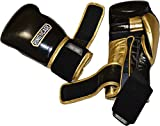 Japanese-Style Training Boxing Gloves 2.0 - Hook&Loop or Lace Up - 12oz, 14oz, 16oz, 18oz - 9 Colors to Choose (Metallic Gold/Black Dual-Safety Strap (mesh Palm Vent), 16oz Hook&Loop)