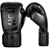 Venum Challenger 2.0 Boxing Gloves - Black/Black - 12-Ounce