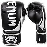 Venum Challenger 2.0 Boxing Gloves - Black/White - 12-Ounce