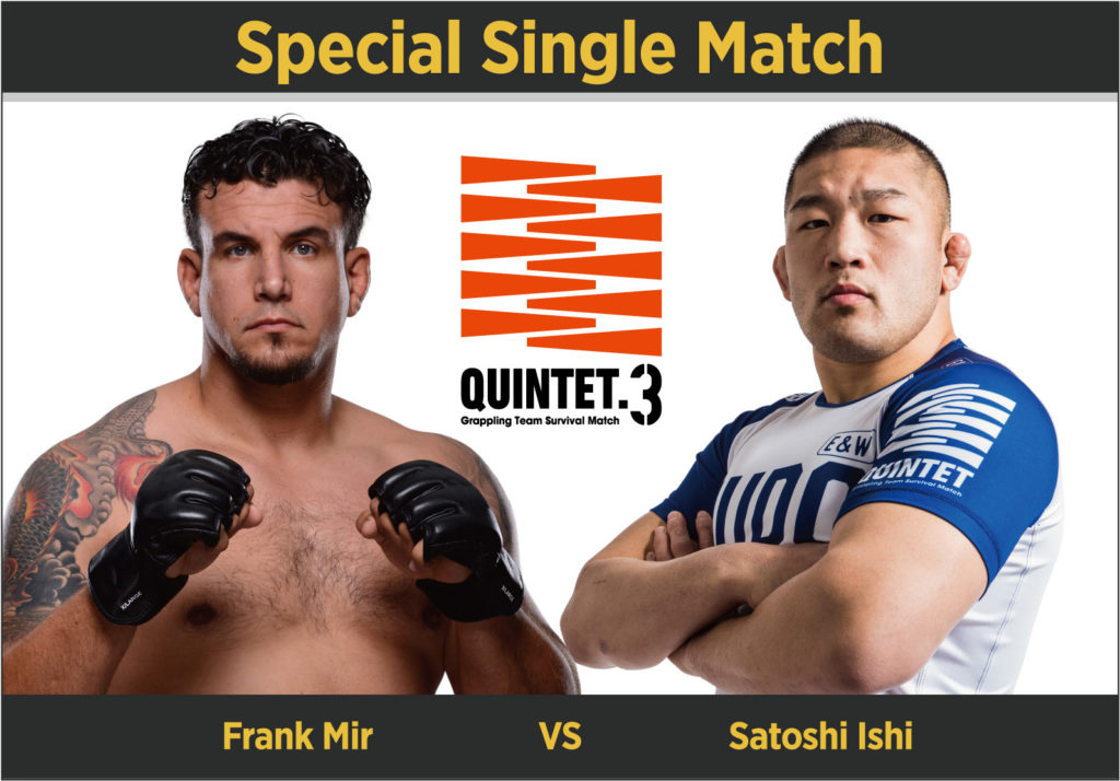[Image: single_match_heavyweight1-1024x714.jpg]